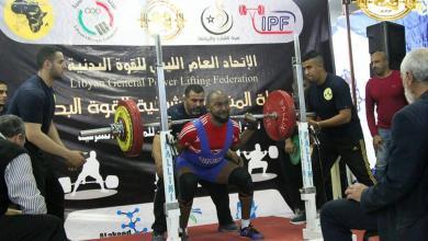 بطولة القوة البدنية