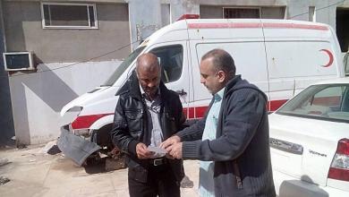 جهاز الإسعاف والطوارئ بمدينة درنة