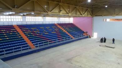قاعة الألعاب الرياضية بالمرج