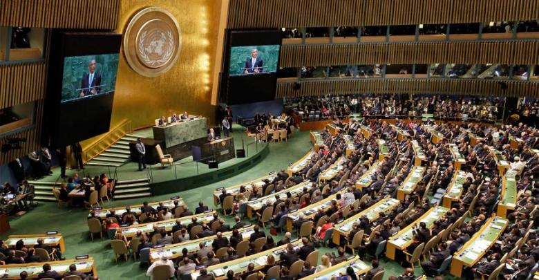 الجمعية العامة للأمم المتحدة الجمعية العامة للأمم المتحدة