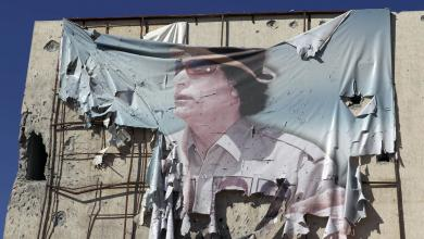 Photo of أخبار وأحداث لم يسمع بها القذافي