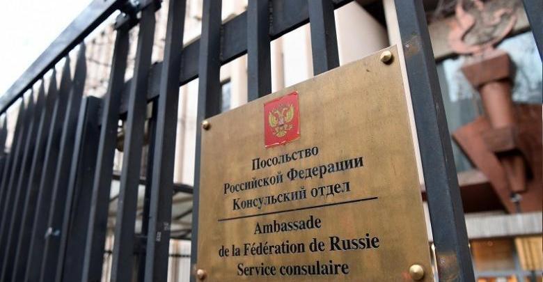 السفارة الروسية