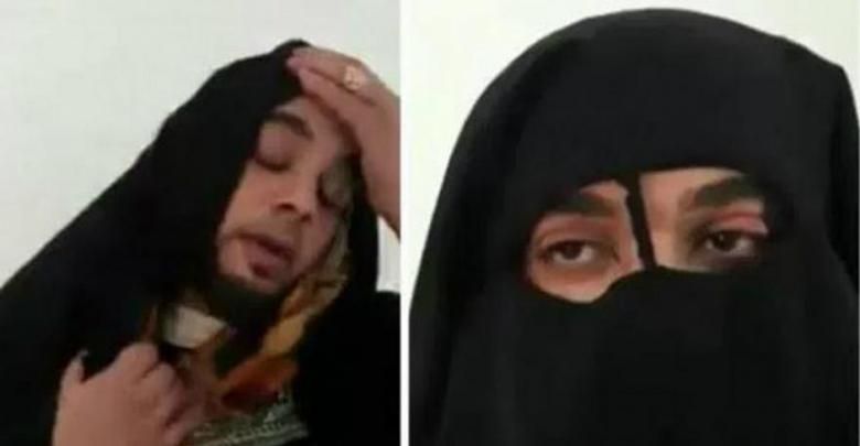 صور الأرهابي