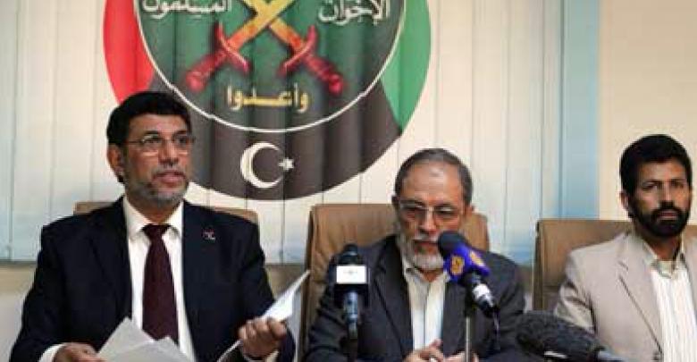 الاخوان المسلمين ليبيا
