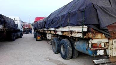 Photo of ضبط 4 شاحنات وقود كانت معدة للتهريب في العقربية