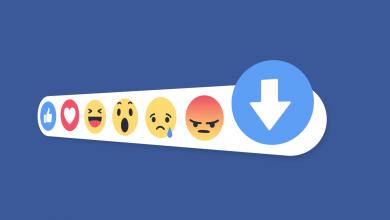 """Photo of وأخيراً فيسبوك توفر """"عدم الإعجاب"""""""