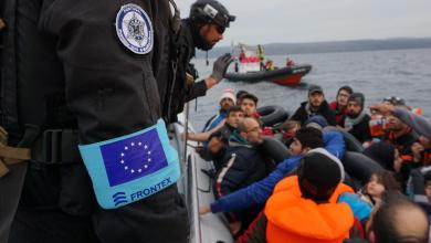 وكالة الحدود الأوروبية frontex