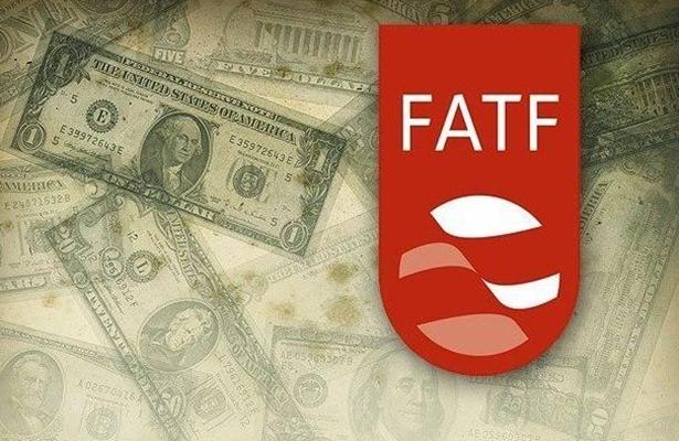 مجموعة العمل المالي FATF