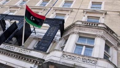 "Photo of ""مالية الوفاق"" تُحيل مرتبات العاملين في السفارات"