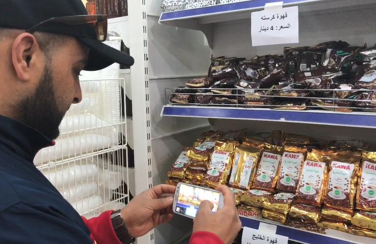 أفكار فيسبوكية يُحارب بها الليبييون الغلاء