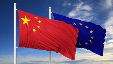 Photo of مخاوف من تمدد الصين في أوروبا بذريعة كورونا