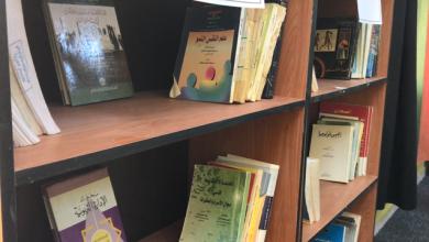 المكتبة الخيرية في الكفرة