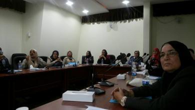 المفوضية تشارك في ندوة المرأة وتحديات العملية الانتخابية