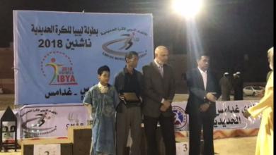الاتحاد الليبي للكرة الحديدية