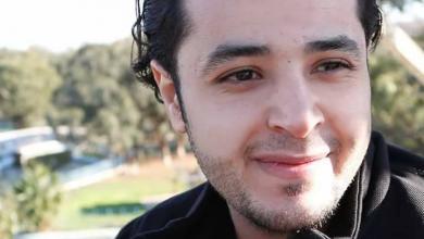 حسام الدين الثني