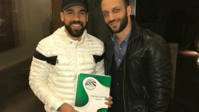 لاعب المنتخب المصري عبدالله السعيد