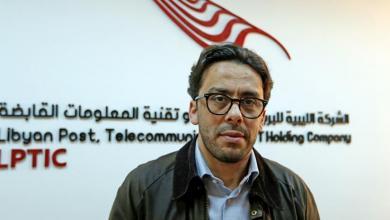 فيصل قرقاب رئيس مجلس إدارة الشركة الليبية للبريد والاتصالات وتقنية المعلومات