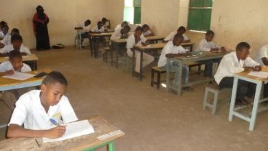 مدارس السودان