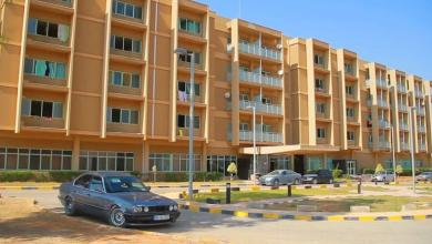 مستشفى المرج العام