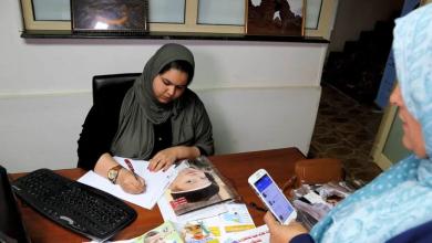 مقر اتحاد طلبة ليبيا في جمهورية مصر العربية