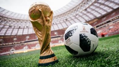 كرة كأس العالم روسيا 2018
