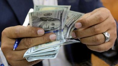 Photo of الدولار ينخفض عالمياً