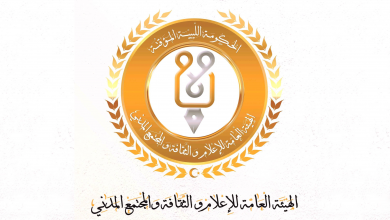 Photo of إعفاء 3 مسؤولين من إعلام المؤقتة