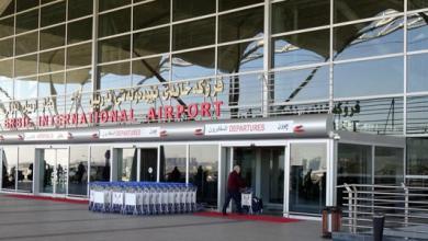مطار كردستان