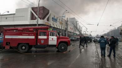 حريق بمركز تجاري في مدينة كيميروفو