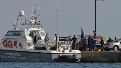 خفر السواحل اليوناني