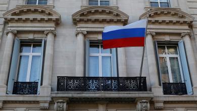 القنصلية العامة للاتحاد الروسي في مانهاتن ,نيويورك