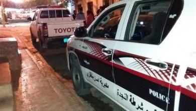 قسم النجدة في بنغازي