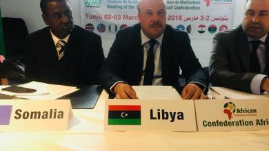 صورة ليبيا تستضيف بطولة أفريقيا للكرة المصغرة