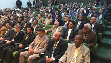 الملتقى الثاني لبلديات ليبيا في طرابلس