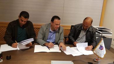 توقيع اتفاقية المشاركة في البطولة العربية للأندية