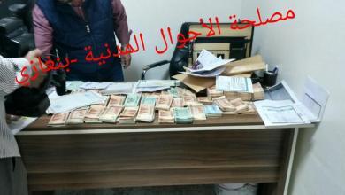 Photo of الإيقاع بأكبر مزوري الجنسيات ببنغازي (صور)