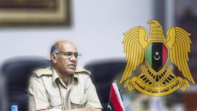 صورة الأبعج آمرا لمنطقة الكفرة العسكرية