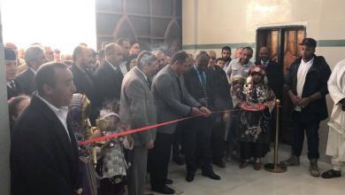 الاحتفال بافتتاح سوق الذهب في مدينة غريان