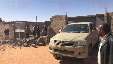 Photo of قصف مجهول يستهدف إرهابيين في أوباري