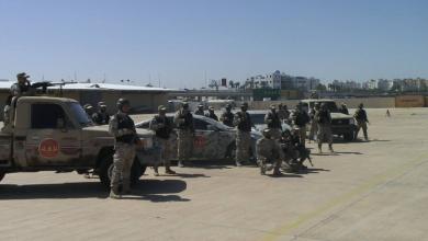 سرية حماية قاعدة طرابلس البحرية