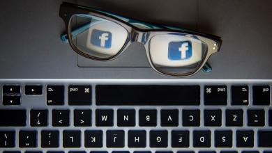 فيسبوك تعبيرية