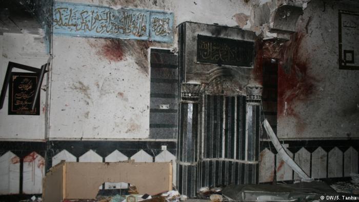 المسجد شيعي في مدينة هرات