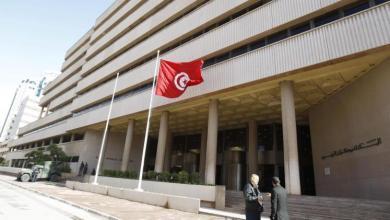 Photo of التضخم بتونس يرتفع والمركزي يزيد الفائدة