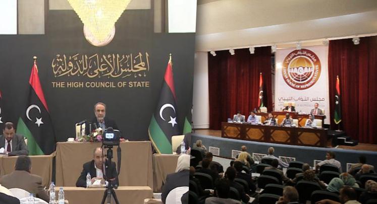 مجلس النواب والمجلس الاعلى للدولة