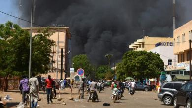 Photo of استهداف السفارة الفرنسية بواغادوغو بهجوم مسلح