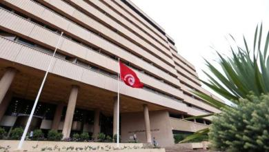 "Photo of التضخم ""يخيف"" مركزي تونس"