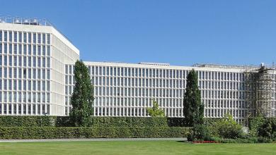 وزارة الداخلية الألمانية