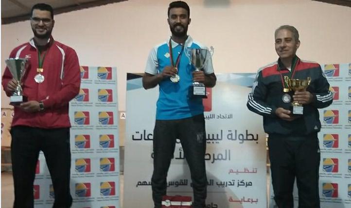 بطولة ليبيا للقوس والسهم
