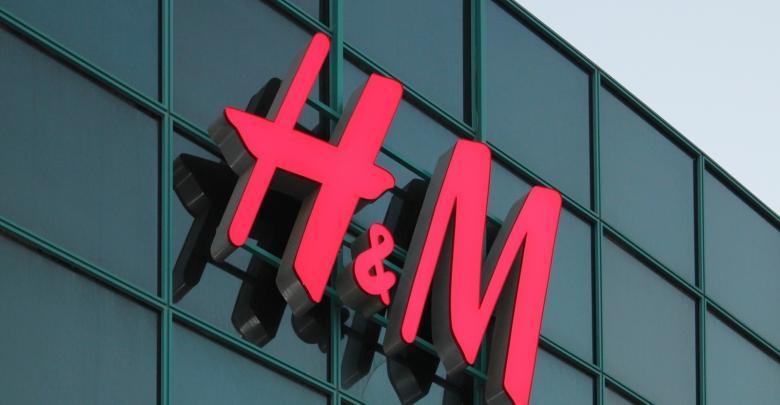 شركة H&M للملابس