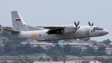 Photo of سقوط طائرة روسية بسوريا ومقتل 39